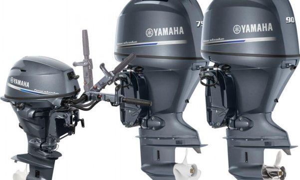 1984 1996 Yamaha Outboard 2hp 250hp Service Repair Manual Service Repair Manual
