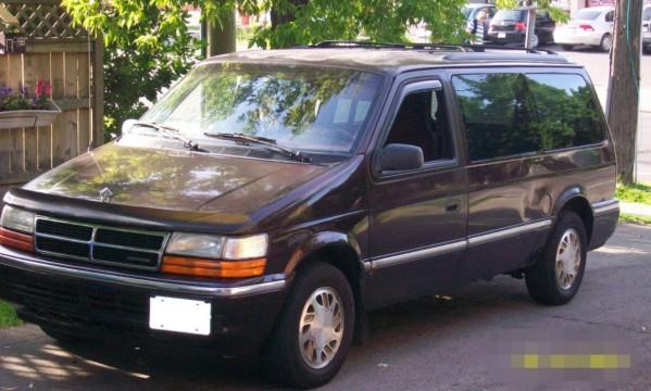 Dodge caravan user user manuals user manuals 1991 dodge caravan se array dodge u2013 service repair manual rh aservicemanualpdf com fandeluxe Gallery